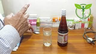 Rang gora baal nakoon ko chamakdar mazboot kanre ka betherin sharbat - Skin Whitening Herbal Drink