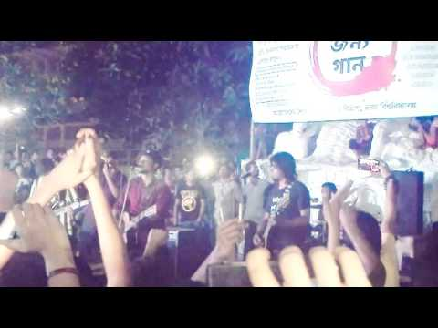 Tamak Pata (তামাক পাতা)-Ashes (Live at TSC) Lyrics (Full)
