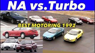 NA vs.TURB0 どっちがエラい!? 全開テスト【Best MOTORing】1992