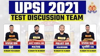 UPSI 2021 Preparation | Test Discussion Team | UPSI Online Test 2021 | By Exampur