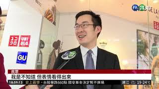 股市跌破萬點! 股民平均損失20萬  華視新聞 20181011