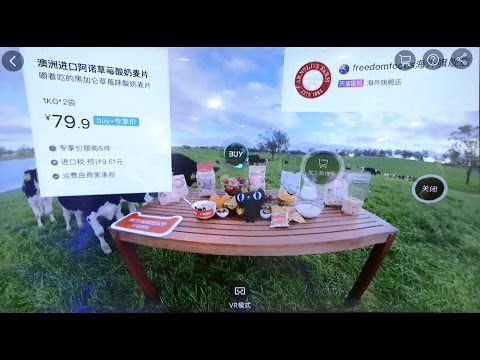 Alibaba Uses AR, VR to Attract Singles' Day Shoppers
