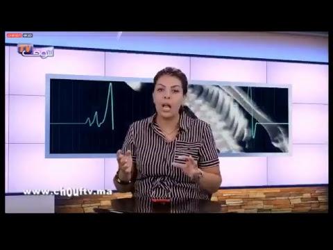 على المباشر..معلومات طبية مفيدة لكل المغاربة قبل عيد الأضحى..هاشنو خاصكم ديــرو