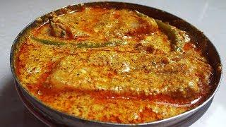 কাতলা ভাপা এই ভাবে বানালে দুপুরের ভাত খাওয়া জাস্ট জমে যাবে - Katla Vapa || Bengali Fish Vapa Recipe
