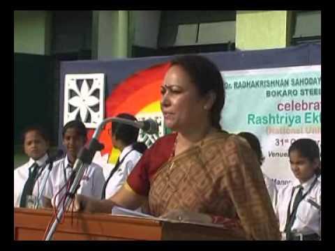 Rashtriya Ekta Diwas Celebration DPS Bokaro Assembly