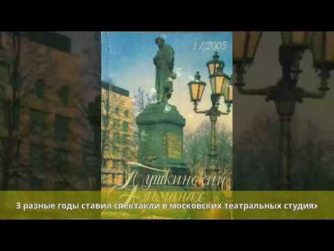 Белинский, Олег Александрович - Биография