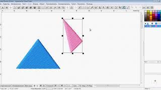 Как сделать простейшие треугольники (или другие Формы) в Студио