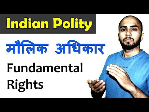 Fundamental rights | Indian polity for UPSC, SSC CGL, CHSL, CDS