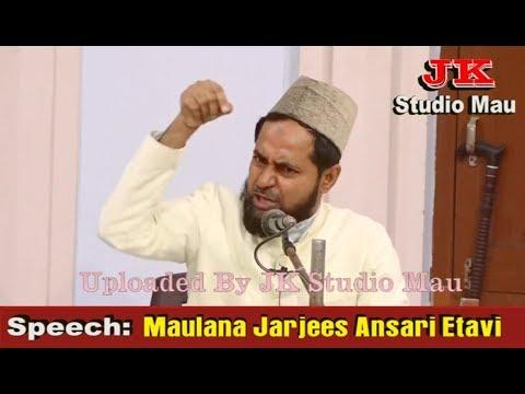 Maulana Jarjees Ansari Islah E Muashra Conference Lohiya Amilo Mubarakpur 2018
