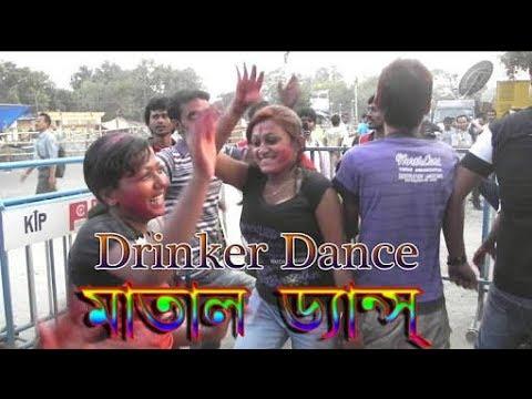 Ami hele dule jabo sashan ghate dj matal dance