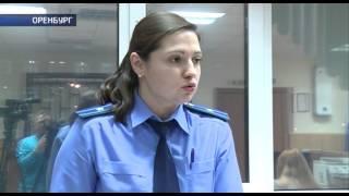 видео Мошенничество по ОСАГО