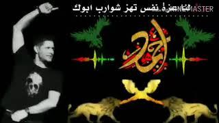تصميم اسم احمد حسب الطلب