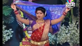 Maharashtra state Lavni Dance Competition 2018 | 02