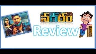 Nagaram Telugu Movie Review | Sundeep Kishan | Sre | Maruthi Talkies
