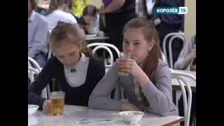Королёвских школьников покормят на миллион