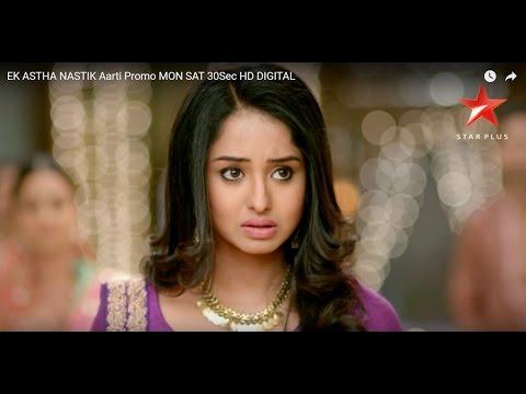 Ek Aastha Aisi Bhee | Aarti Promo