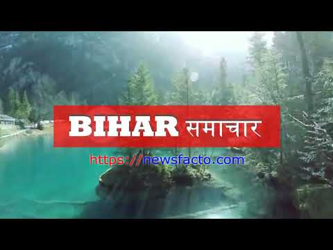 बिहार प्रभात ख़बर 25 जनवरी 2019  || BIHAR NEWS || बिहार समाचार