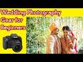 Indian Wedding Photography in Hindi   Canon