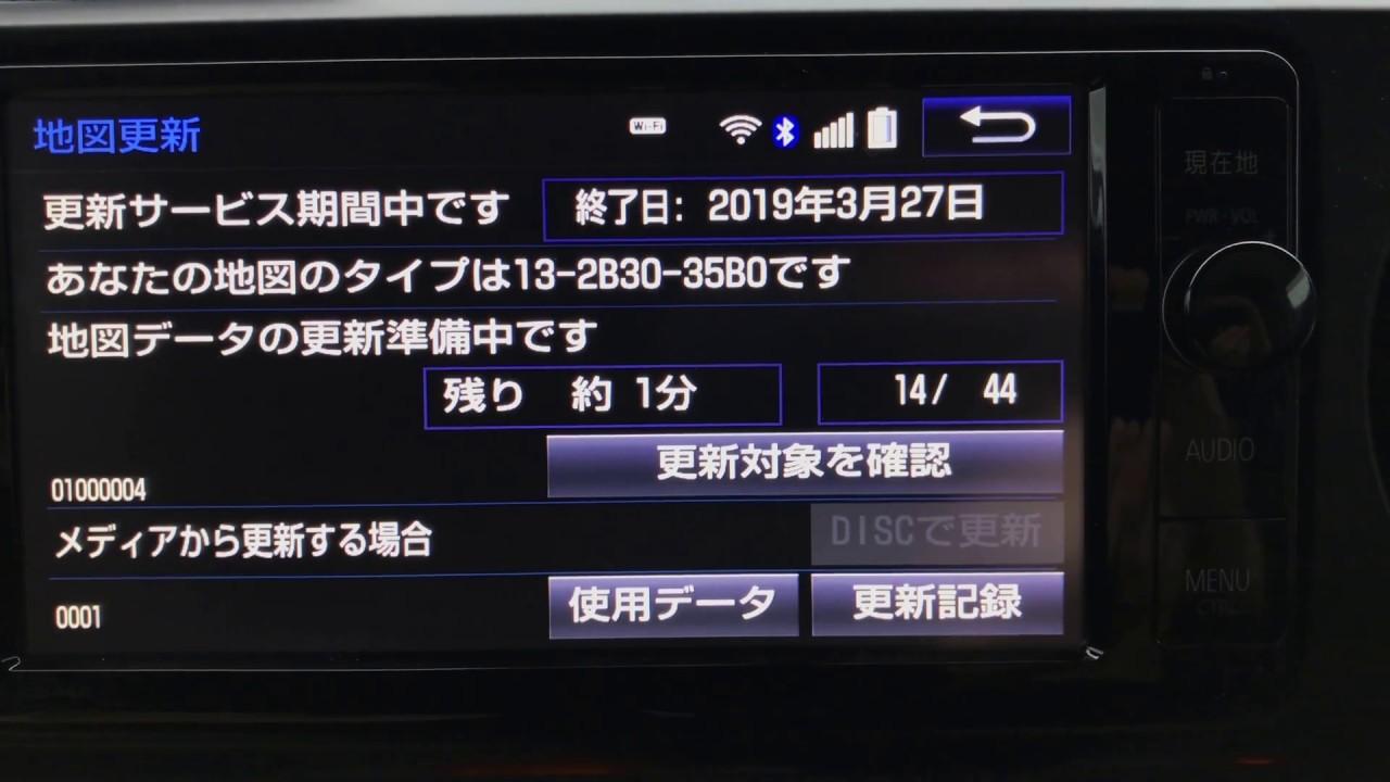 トヨタ 純正 ナビ 地図 更新 料金