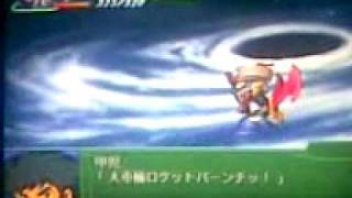 srw alpha 3 mazinger z giant cartwheel rocket punch