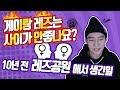 조폭부터 대학생ㆍ주부까지…SNSㆍ채팅앱으로 마약거래 / 연합뉴스TV (YonhapnewsTV)