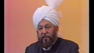 Urdu Khutba Juma on January 25, 1991 by Hazrat Mirza Tahir Ahmad