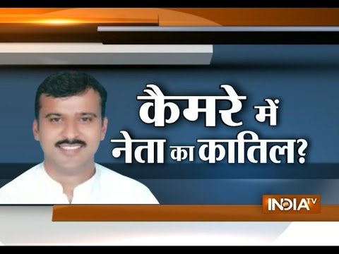 Bharat Singh's Murder: Murder of Former Najafgarh MLA Caught in CCTV Camera - India TV