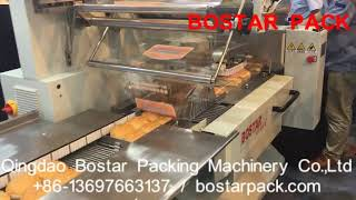 Automatic Horizontal Flow Wrapper Packaging Machine Hotdog and burger bun group pack