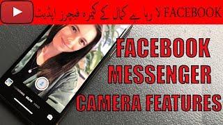 Facebook Messenger Got New Camera Features, Selfie Mode, Boomerang & More