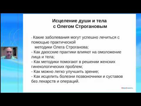 Отзыв о компании CoinSpace от опытного инвестора   Александра Кузнецова