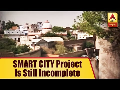 Modi Government's Dream Of Turning 100 Cities Into SMART CITY Still Incomplete | ABP News