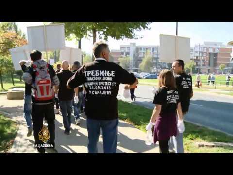Protest gluhih i nagluhih u Sarajevu