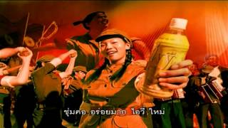 Ivy lorhangkvai Thumbnail