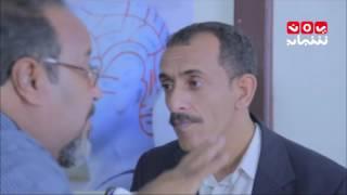 نجوم الكوميديا صلاح الوافي ومحمد قحطان - مسلسل هفة ... الحلقة الثانية