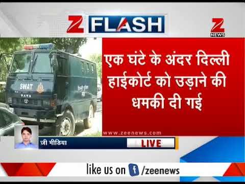 Delhi HC on alert after Delhi Police receives bomb threat call