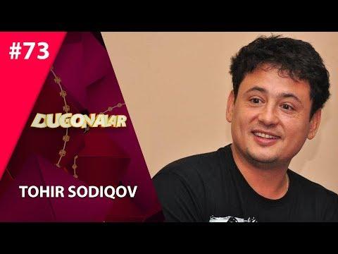 Dugonalar Shou 73-son Tohir Sodiqov  (04.08.2019)
