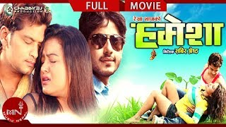 "HAMESHA ""हमेशा ""