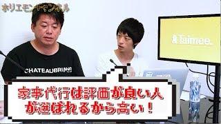 00:06 質問読み 01:28 回答 □「タイミー 」→https://taimee.co.jp/ □「...