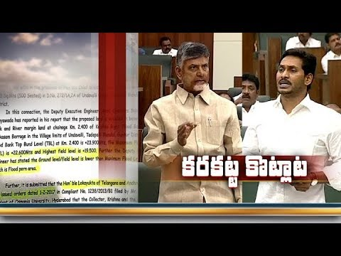No One Including CM Is Above Law | YS Jagan On Illegal Constructions