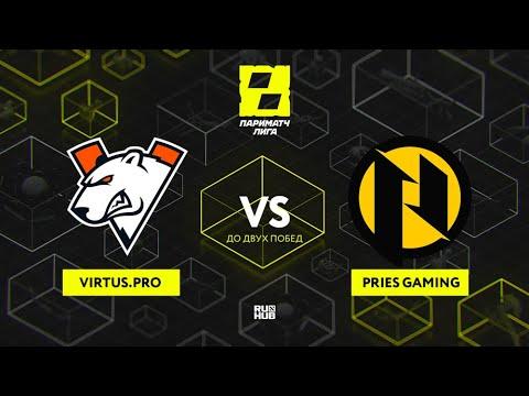 Virtus.pro Vs PRIES Gaming, Лига Париматч, Bo3, Game 1 [Maelstorm & Jam]