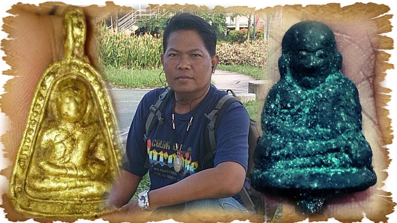 หลวงพ่อเงิน จอบใหญ่ไข่ปลา  กับรูปหล่อ ปืนแตก โดย ป๋าอ้วน สิงคโป