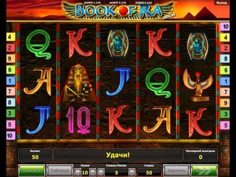 Видео Купить онлайн казино под ключ цена