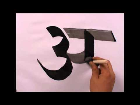 Design With FontForge: Designing Devanagari Typefaces