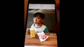 在台灣大哥大買到用過的二手iPhone6 plus