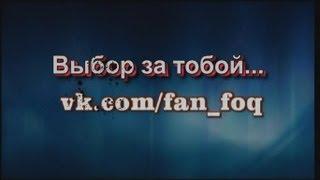 История G&T - 4 эпизод (русская озвучка)