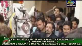 DASTE IMAMIA -2011-Dushmane Azadari-ISO-PAKISTAN NAUHA ALBUM.wmv
