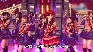 [HD] AKB48 - ハート・エレキ (LIVE) / Heart Ereki 小嶋陽菜センター Kojima Haruna , 33rd Single