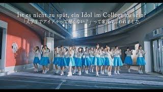 カレッジ・コスモス - 夢は意地悪