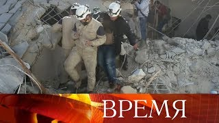 Из Израиля сообщили об эвакуации с территории Сирии организации «Белые каски».