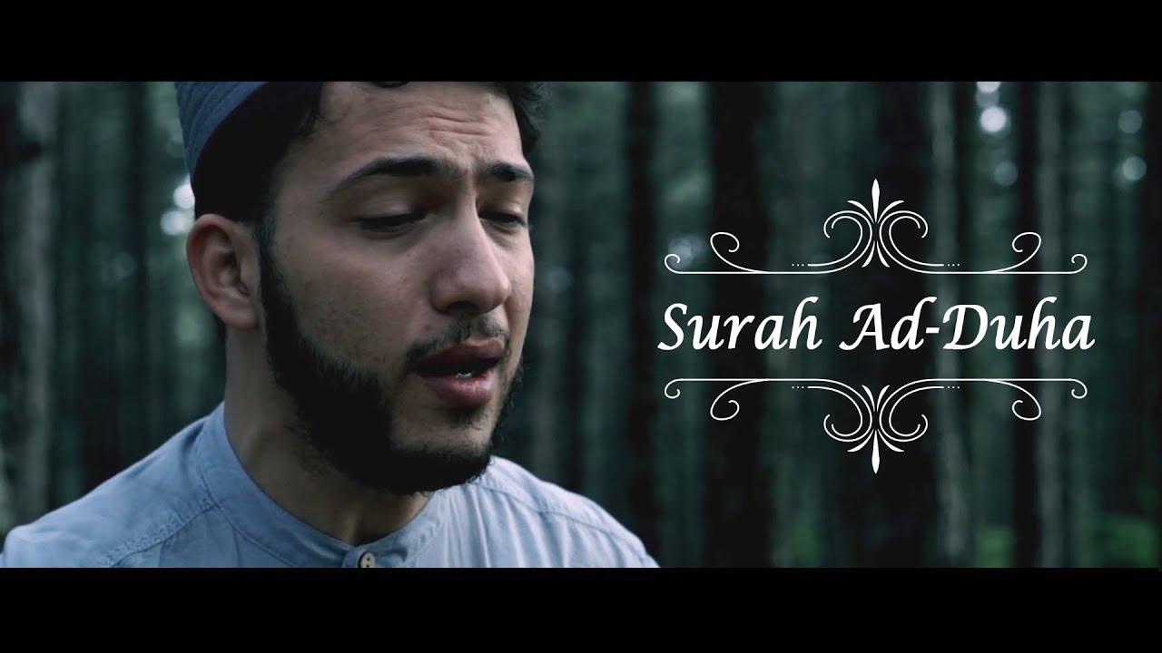 Amazing Recitation - Surah Ad-Duha (Abdullah Altun) - The Qur'an